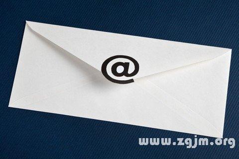 梦见匿名信