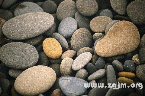 梦见鹅卵石