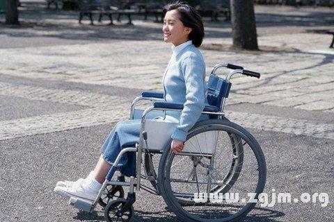 梦见坐轮椅