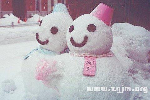 梦见刀上带雪人