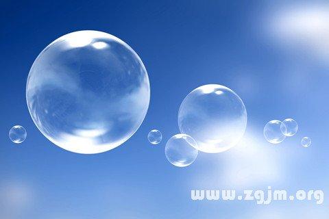 梦见不停的泡泡