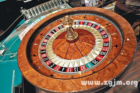 梦见赌轮盘