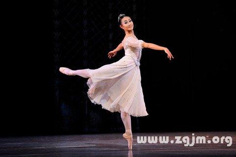梦见芭蕾舞