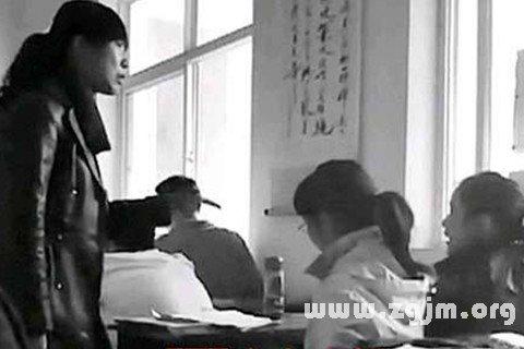 梦见和老师吵架