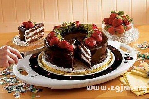梦见切生日蛋糕