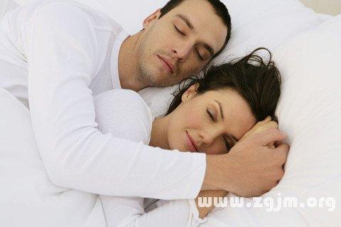 梦见与爱人发生性关系