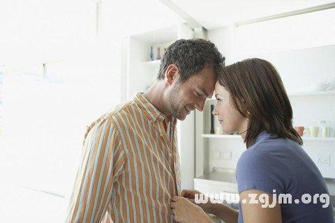梦见夫妻在一起的生活