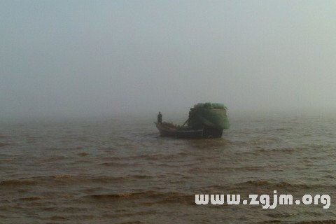 梦见船被浓雾困住