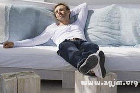 梦见在沙发上休息