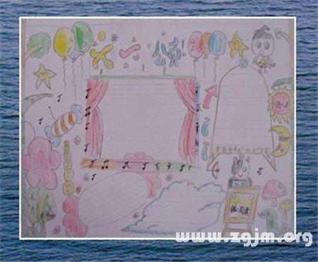 六一手抄报版面设计图:日记一侧   盼望已久的六一儿童节终于来到