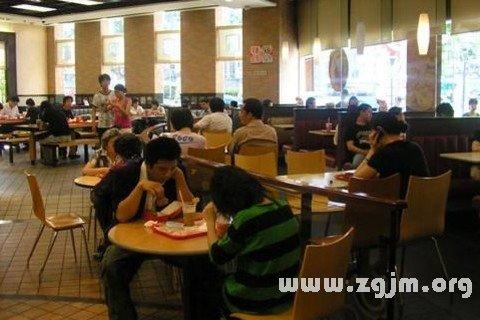 梦见餐厅吃饭