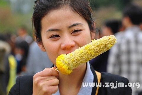 梦见吃玉米