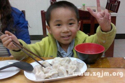 梦见吃水饺