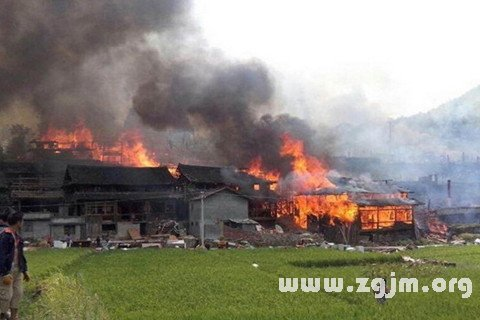 梦见房子烧了一半