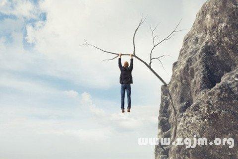 梦见从悬崖上掉下来