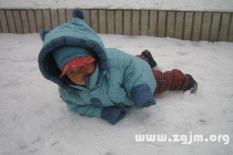梦见在冰冻的雪路上滑倒