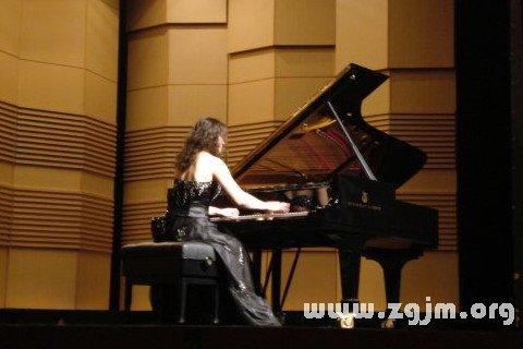 梦见听钢琴音乐