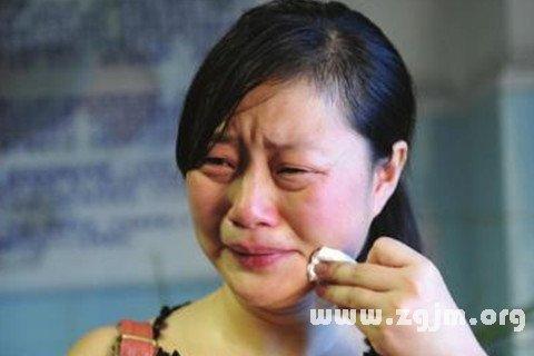 梦见女儿哭