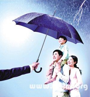 梦见拿伞是什么意思