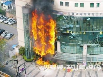 庄闲游戏工厂着火