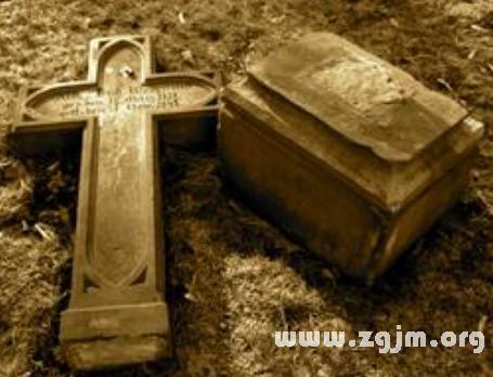 梦见挖坟墓