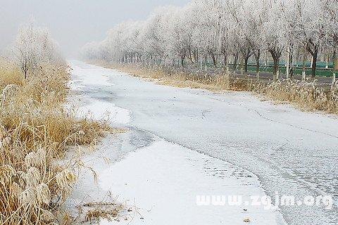 梦见河水结冰