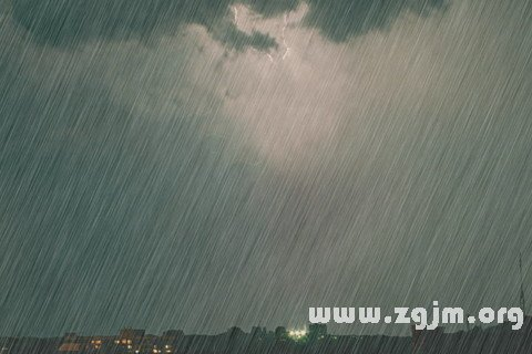 梦见打雷闪电下大雨地震