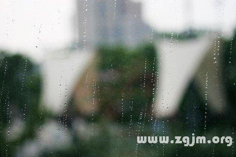梦见下小雨