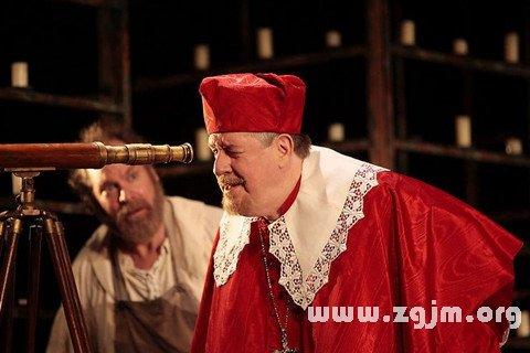 梦见红衣主教
