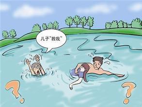 梦见亲人掉河里是什么