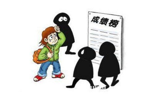 动漫 卡通 漫画 设计 矢量 矢量图 素材 头像 480_320