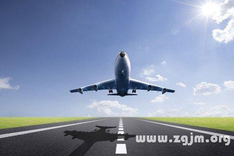 梦见坐飞机起飞是什么意思
