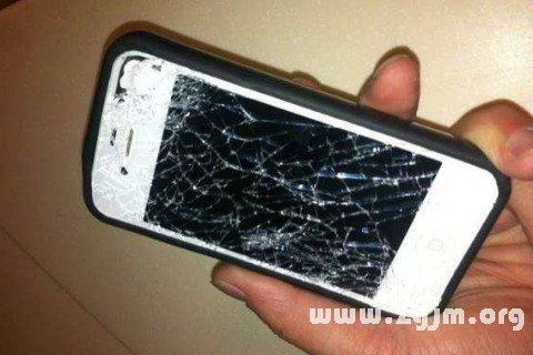 梦见自己的手机摔坏了呢