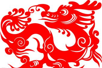 关于中国梦的剪纸_关于中国剪纸的资料_文化常识