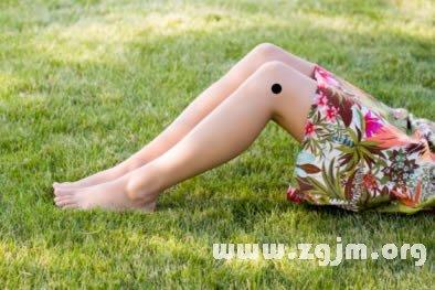 腿上长痣代表什么 腿上长痣的含义