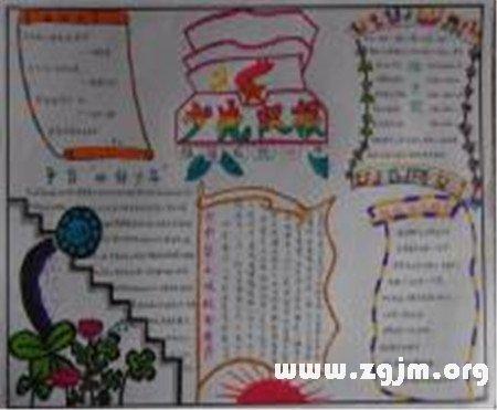我侬歌简谱-我的祖国   我是您怀抱里热爱蜡笔的孩子   用您的吴侬细语素描   处子西