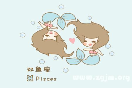双鱼座的韩版兔宝贝