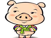 生肖猪如何表达爱