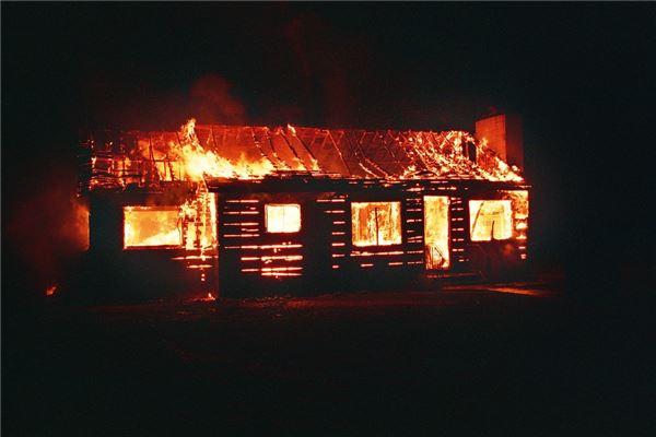 梦见房屋起大火