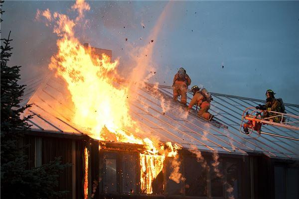 房子被烧了