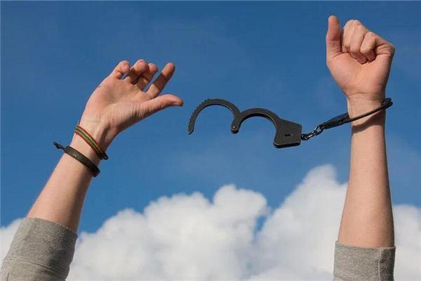 梦见获得大赦 无罪释放