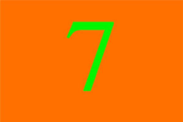 梦见7 七