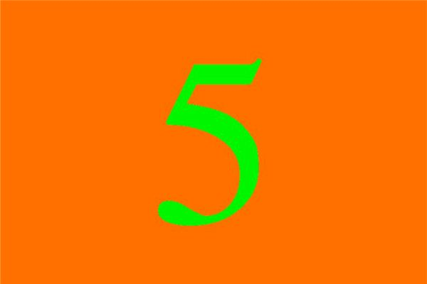 梦见5 五