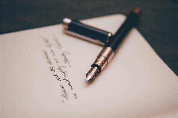 梦见钢笔 自来水笔