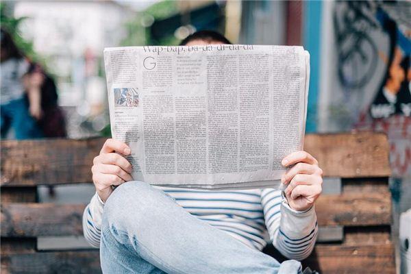梦见读报纸 看报