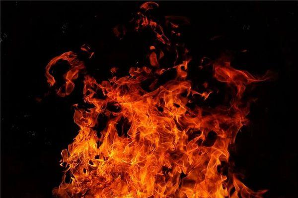梦见院子着火