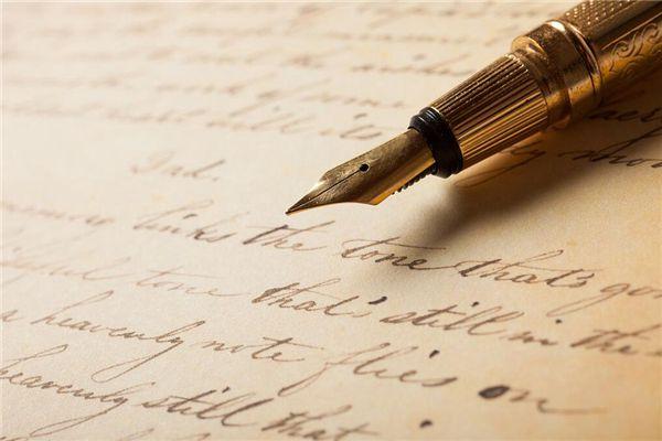 梦见写书法