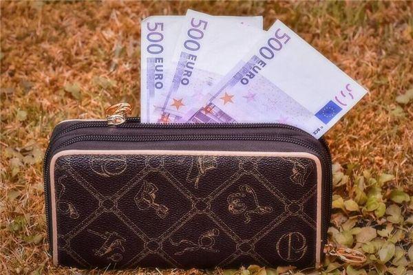 梦见捡到钱包