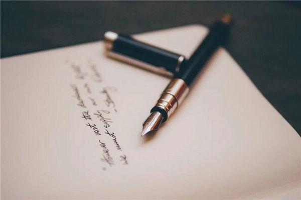 梦见买钢笔