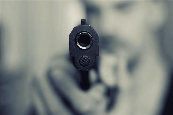 梦见被枪指着